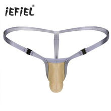Buy iEFiEL Mens Free Buckle Low Rise Stretchy Bikini String Jockstraps Underwear Underpants Bulge Pouch Sissy Gay Panties