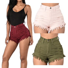 Women Hot Style Elastic High-waisted Denim Shorts Women's Fashion Short Jeans Beach Casual Sexy Tassel Ripped Shorts(China)