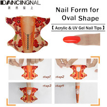 500Pcs/roll Acrylic Nail Form Guide Sticker Adhesive UV Gel Extension Nails Tip Polish Styling Tools Curl Form DIY Manicure Tool(China)