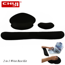 CHYI 2-in-1 Memory Foam Wrist Rest Pad Computer Keyboard Mouse Pad Support Cushion Set for Working Gaming Laptop High Quality(China)