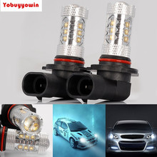 Buy 2x High Power 80W 6000K Xenon White CREE Chips Led H10 9145 LED Fog Light DRL Daytime Driving Running Lamp Blub for $31.00 in AliExpress store