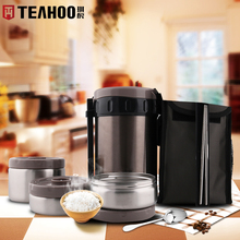 TEAHOO Brand 1.8L Stainless Steel Container Belly Cup Vacuum Flask Thermos for Hot Food water Bottle Insulated Thermos mug(China)