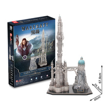 Cubicfun 3D puzzle paper model DS0943h jigsaw world of war karazhan tower assemble building hand work children present game 1pc