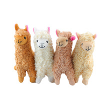 1 Pcs Cute Alpaca Plush Toy For Kids Baby Camel Cream Llama Stuffed Animal Doll 23CM Height Soft Educational Plush Toy(China)