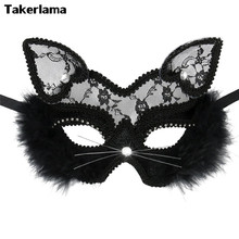 Takerlama Luxury Venetian Masquerade Mask Women Girls Sexy Lace Black Cat Eye Mask for Fancy Dress Christmas Halloween Party(China)