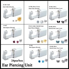 24pcs/box Disposable No Pain Sterile Ear Piercing Unit Kit Build In Studex Earring Cartilage Tragus Helix Piercing Ear Gun Tool(China)
