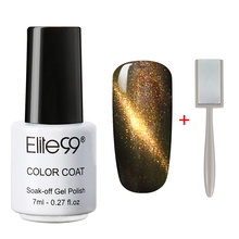 Elite99 3D Cat Eyes UV Gel Polish 7ml Soak Off LED UV Gel Nail Polish Magnetic Gel Lacquer with Magnet Stick for UV Polish
