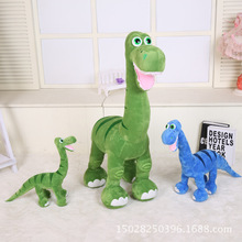 Factory direct sales new dinosaurs plush toy children birthday Christmas gift stuffed toys