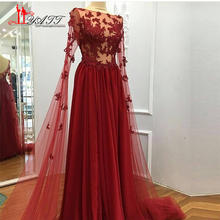2017 New Arrival indian saree Burgundy Vintage Arabic Sexy See Through 3D Flower Lace Appliques African Cheap Prom Evening Dress