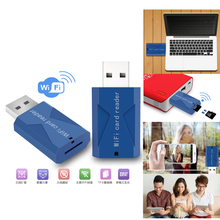 WiFi Wireless Smart Card Reader For iPad For Samsung Galaxy S7
