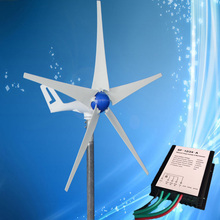 2017 Best Selling 400W Wind Power Generator; Wind Turbine with 5PCS Blades + Wind Controller, for Land and Marine Use