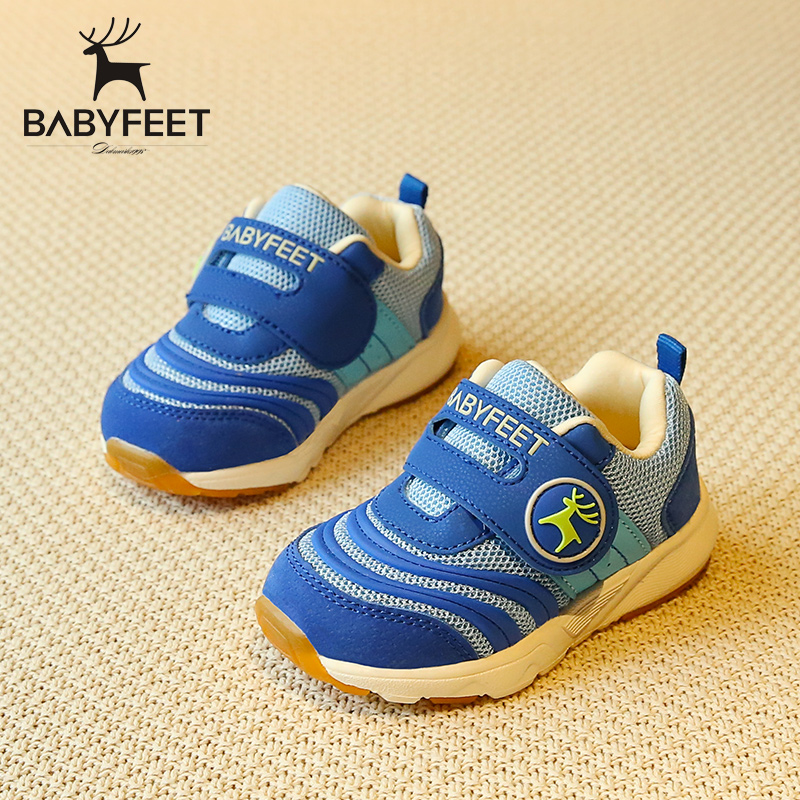2017 Babyfeet children sneakers little boy baby girl infant kids function shoes Sport Shoes Flat breathable Toddler shoes Y93303<br>