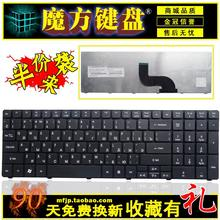 RU Russian FOR Gateway NV59C NEW90 PEW96 FOR Packard Bell NEW95 laptop keyboard