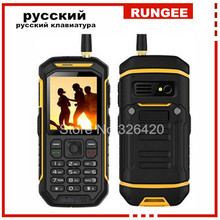 Original X6 sunlight LCD GSM Senior old man IP67 Rugged Waterproof shockproof phone Walkie talkie cell phone Dual sim A12 H3 W3