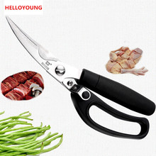 D233 kitchen scissors knife for fish chicken household stainless steel multifunction cutter shears cooking tools