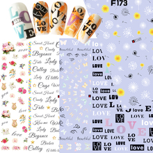 1 Sheets New 3D Designs Nail Sticker 20 Styles DIY Shell/Letter/Flower Stamping Adhesive Tips Nail Art Decor Decals TRF165-184(China)