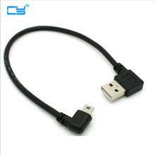 Male right angled USB2.0 turn to left mini USB 90 degree left angled mini USB turn to USB connector short cable 25cm(China)
