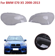 One Pair High Quality Headlight Lens Plastic Shell Cover Clear Lens For BMW E70 X5 2008 - 2013 Car Styling Auto Accessories *