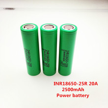 3PCS Korea imports battery INR18650-25R 2500mAh 18650 battery 3.7 V discharge 20a Dedicated electronic cigarette battery power
