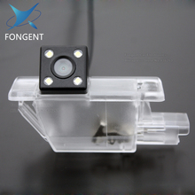 parking camera for Peugeot 301 308 408 508 Citroen C5 C4 MG3 2010 11 12 13 14 rear view back up waterproof Reverse Wireless Set(China)