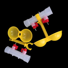 2 Pcs Chicken Waterer Cups Double nipple Ball Chicken Feeder Double Hanging Cups Yellow Pipe diameter 25 mm(China)