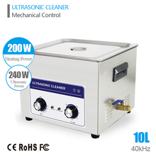 Ultrasonic Jewelry Cleaner 10L 240W 40kHz Baskets Watches Glass Washer Heated Ultrasound Cleaner Industrial Ultrasonic Bath