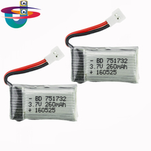 USEE 2pcs 3.7V 260mAh Li-po Batteries battery for JJRC H8 Mini Eachine H8 RC Quadcopter Accessory drone toy parts size 33x17x7mm
