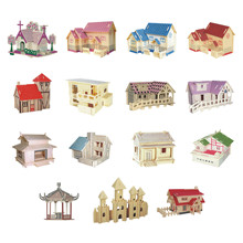 Chanycore Baby Learning Educational Wooden Toys 3D Puzzle Building Church House Villa Pavilion Temple  Tower Kids Gifts 4306