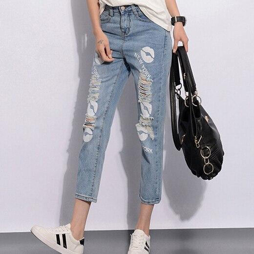 2017 Summer Women Jeans ripped holes Harem Pants jeans vintage boyfriend jeans for womenОдежда и ак�е��уары<br><br><br>Aliexpress