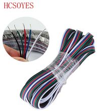 100m 5 Pin Led Connector Extension Electric Wire Cable Blue/White/Red/Green/Black For RGBW 5050 3528 LED Stirp Light 22 AWG