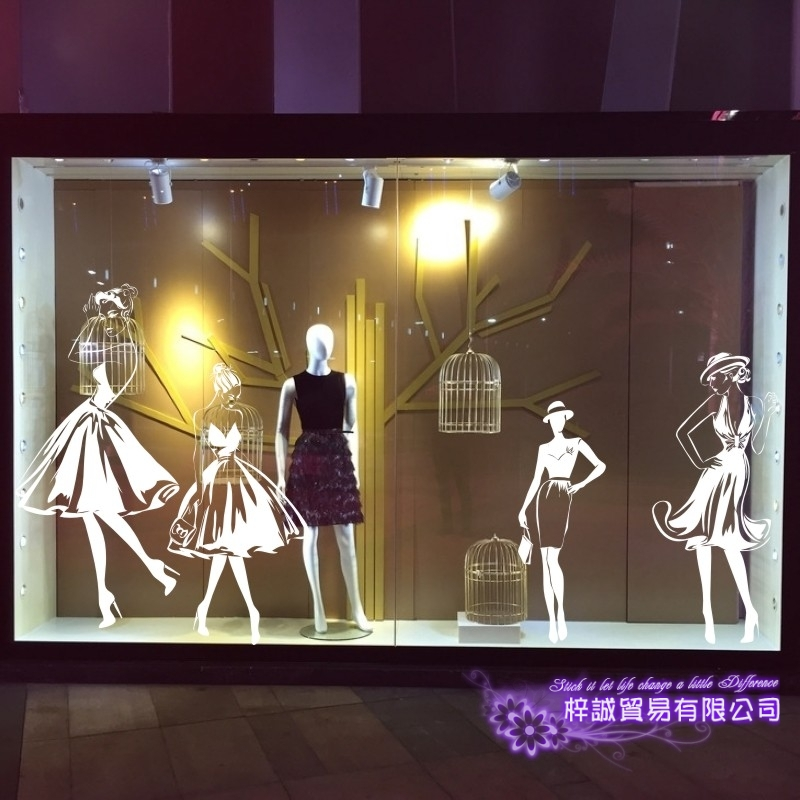 DCTAL Clothing Store Decal Sexy Lady Girls Glass Wall Sticker 110cm High Clothing Store Decal Cloakroom Showcase Decor