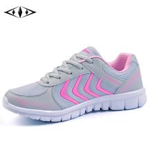 Strips Women Running Shoes Spring Sport Lady Pink New Athletic Sneakers Outdoor Breathable Trainers 40 size QX912W