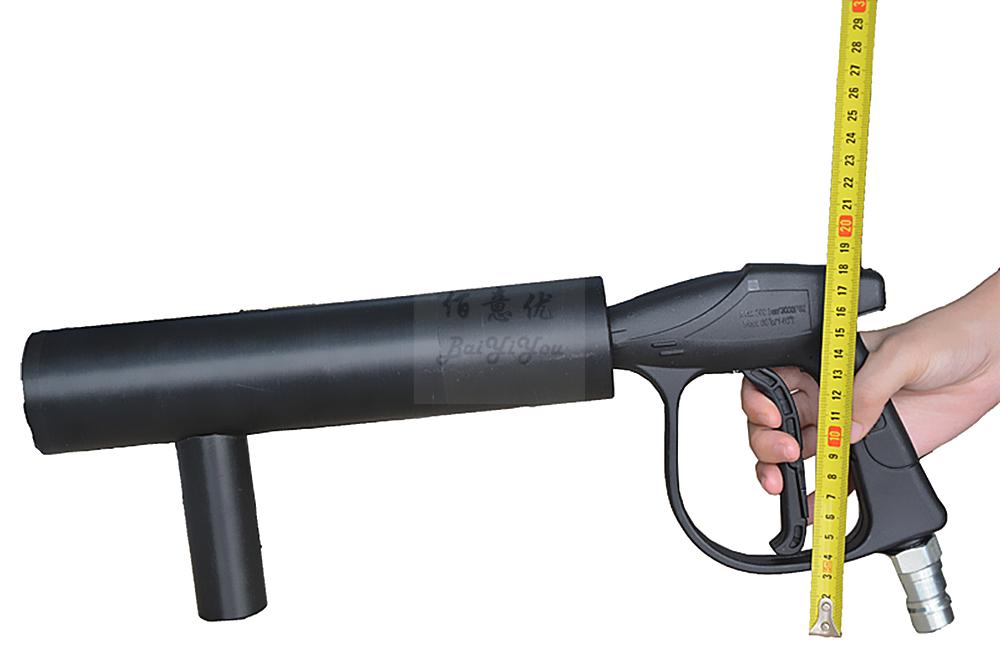 Co2 Gun22