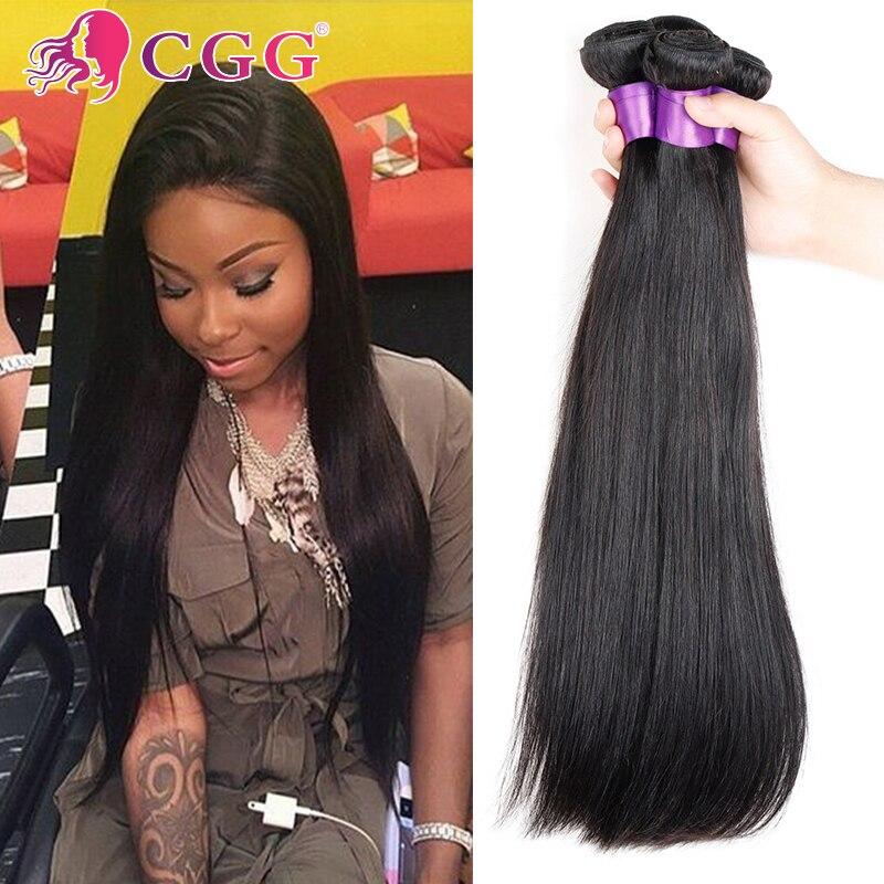 7A Brazilian Virgin Hair Straight 3 Bundles Virgin Brazilian Straight Hair 100% Human Hair Brazilian Hair Weave Bundles No Shred<br><br>Aliexpress