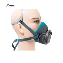 1Set Silicone Dust Masks Male Breathable Industrial Dust Grinding Can Be Cleaned Coal Mine Decoration Protective Mask