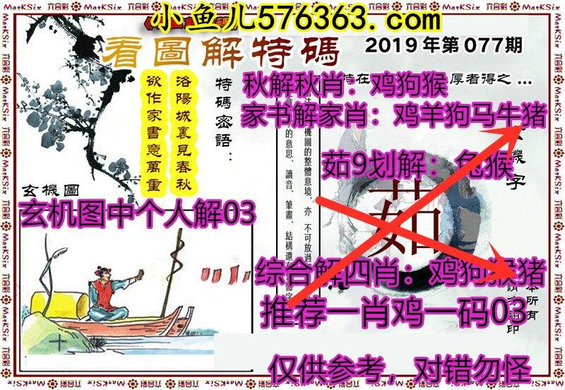 HTB1IGl8XQT2gK0jSZPcq6AKkpXap.jpg (800×552)