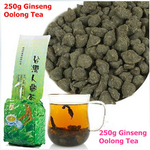 [GRANDNESS] 250g Sweet * 2017 FRESH TEA Premium Organic Taiwan Green Ginseng Oolong Tea Renshen Tea (Lan Gui Ren) gingseng tea