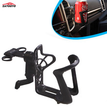 ZATOOTO Stretch Outlet Drinks Holders Car Cup Holders Multifunctional Drink Holder Auto Supplies Car Accessories
