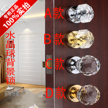 Solid crystal handle lock background wall Crystal invisible door lock Reporting center