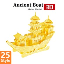 Golden New! 3D Stereoscopic Ancient Boat DIY Metallic Cars/Buildings Models puzzle toys Decoration For Kits Nano Puzzle Gifts