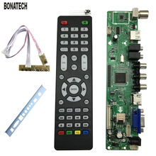 free shipping V56 Universal LCD TV Controller Driver Board PC/VGA/HDMI/USB Interface+7 key board+baffle(China)