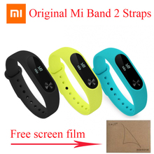 Buy 100% Original Xiaomi mi band 2 Strap Belt Silicone Colorful Wristband Mi Band 2 Smart Bracelet Xiaomi Band 2 Accessories for $4.99 in AliExpress store