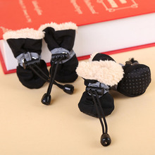 Waterproof Pet Dog Shoes Anti-slip Rain Shoes for Dog Footwear Snow Boots Puppy Warm Winter Dog Booties Pet Shoes 8C20