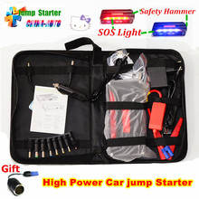 2017 New Hot Mini Portable Car Jump Starter High Power battery source pack charger vehicle engine booster emergency power bank