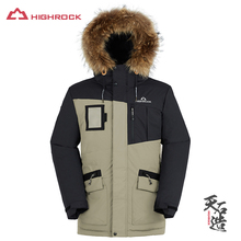 HIGHROCK 700FP Winter Goose Down Jacket Men Russia Canada Mens Parka Outdoor Sport Camping Thicken Down Jackets(China)