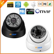 IEE802.3af 48V PoE IP Camera H.265 HI3516D Full HD 1080P 2MP IP Camera Anti-Vandal Waterproof Dome Camera IP H.265 1080P