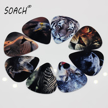 SOACH 10pcs 0.71mm guitar accessries high quality two side earrings pick DIY design animal pick guitar picks(China)