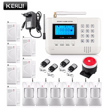 Free shipping Wireless intelligent GSM Home Alarm House Burglar Security Alarm System with door sensor Infrared motion detector