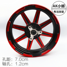 Motorcycle 12 Inch Twin Brake Wheel Rim Left And Right Both Side Brake 3/70mm Hole To Hole 12mm Axle For Honda Yamaha Scooter(China)