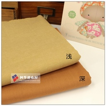 Doll skin cloth doll skin fabric shades of color optional one quarter of the code